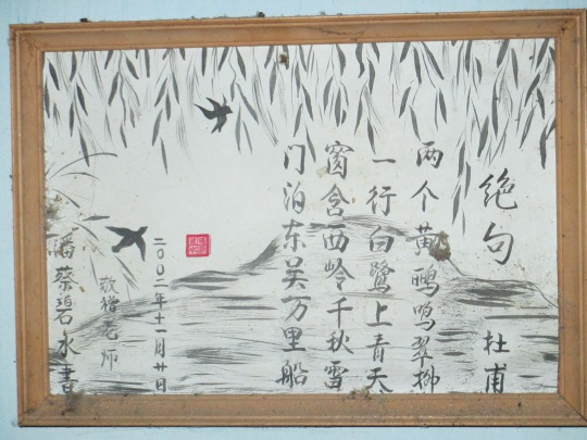 Bức thư họa SV Bích Thủy  vẽ tặng ngày 20/11