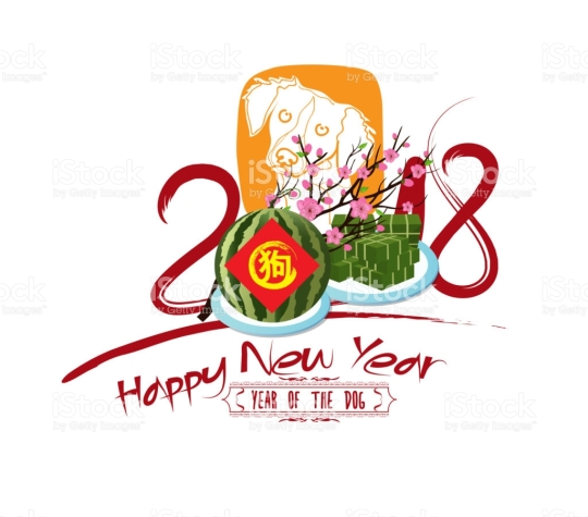 Happy new year 2018 zodiac dog. Lunar new year (hieroglyph: Dog)